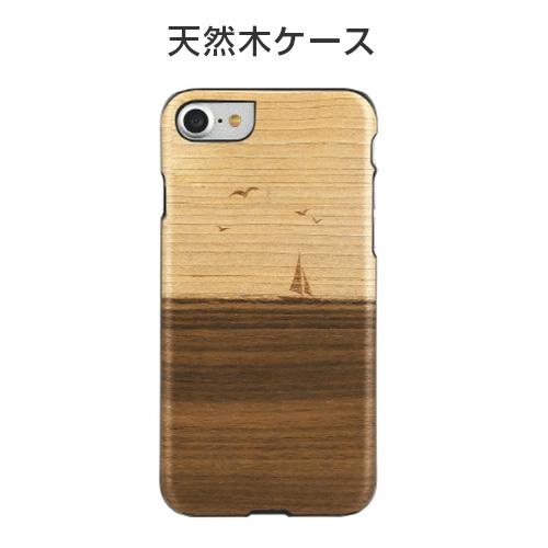 iPhone 8 / 7 ケース 天然木 Man&Wood Mare(マンアンドウッド マレ)