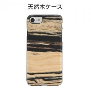 iPhone 8 / 7 ケース 天然木 Man&Wood White Ebony(マンアンドウッド ホワイトエボニー)