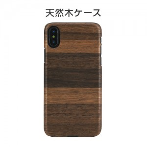 iPhone XS / X ケース 天然木 Man&Wood Fango(マンアンドウッド ファンゴ)
