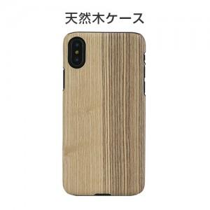 iPhone XS / X ケース 天然木 Man&Wood Vintage Olive(マンアンドウッド ビンテージオリーブ)