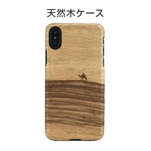 iPhone XS / X ケース 天然木 Man&Wood Terra(マンアンドウッド テラ)