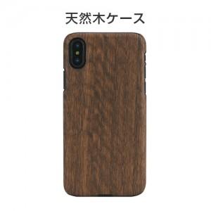 iPhone XS / X ケース 天然木 Man&Wood Koala(マンアンドウッド コアラ)