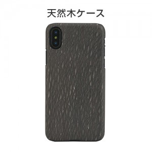 Man&Wood iPhone XS/X ケース 天然木 Carbalho