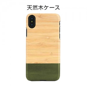iPhone XS / X ケース 天然木 Man&Wood Bamboo Forest(マンアンドウッド バンブーフォレスト)