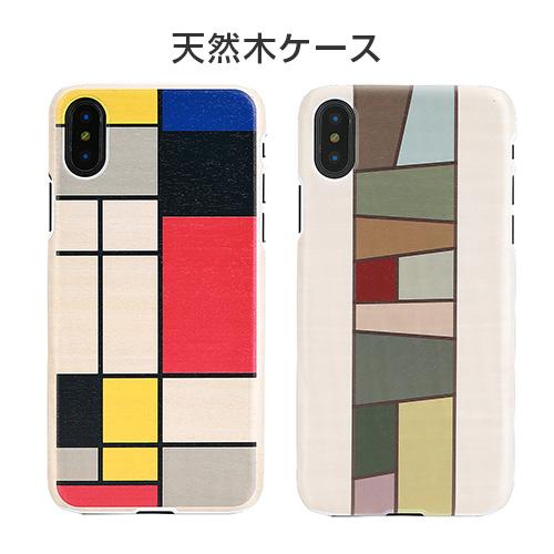 iPhone XS/X/SE/8/7 ケース 天然木 Man&Wood Mondrian Wood/Nemo(マンアンドウッド モンドリアンウッド/ネモ)