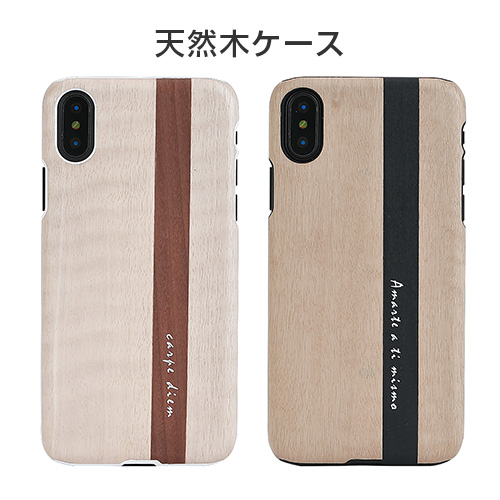 iPhone XS / X ケース 天然木 Man&Wood Papiro/Diario(マンアンドウッド パピロ/ディアリオ)