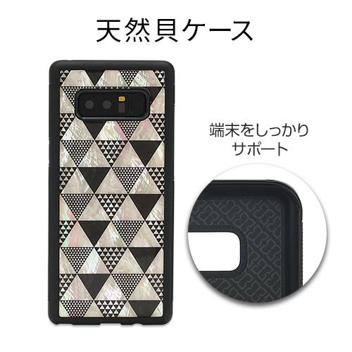 Galaxy Note8 ケース 天然貝 ikins Pyramid(アイキンス ピラミッド)