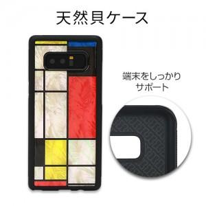 Galaxy Note8 ケース 天然貝 ikins Mondrian(アイキンス モンドリアン)