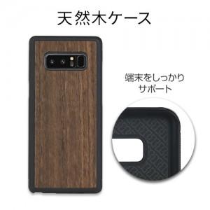 Galaxy Note8 ケース 天然木 Man&Wood Koala(マンアンドウッド コアラ)