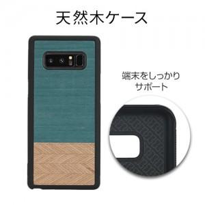 Galaxy Note8 ケース 天然木 Man&Wood Denim(マンアンドウッド デニム)