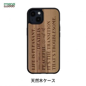 【iPhone 13】Man&Wood Life is…【天然木ケース】新型 iPhone 13 ケース