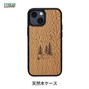 【iPhone 13 mini】Man&Wood Camp【天然木ケース】新型 iPhone 13 mini ケース