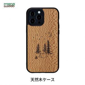 【iPhone 13 Pro Max】Man&Wood Camp【天然木ケース】新型 iPhone 13 Pro Max ケース
